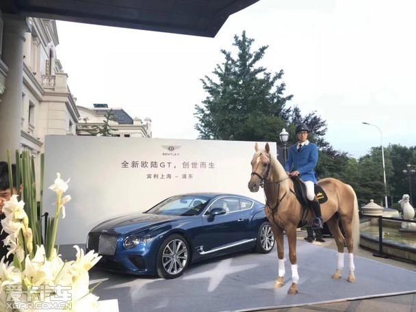 宾利全新欧陆GT华东首秀亮相永达宾利