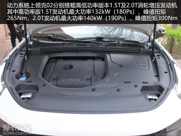 试高能轿跑SUV领克02