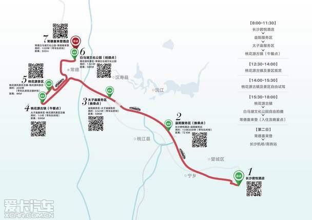 桃花源风景区 地图