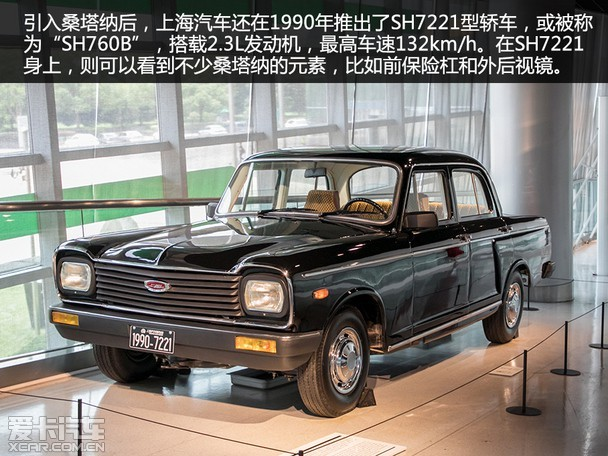 忆曾经的上海汽车