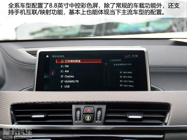 全新新葡萄京娱乐场appX2新葡萄京娱乐场手机版到店