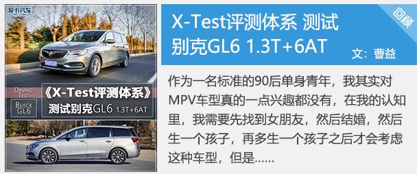 X-test
