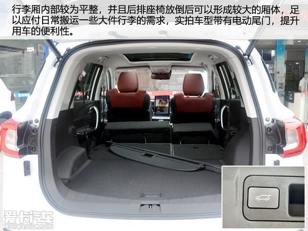 3 空间紧凑 搭载1.6T发动机 空间紧凑 搭载1.6T发动机 座椅设计较为厚实,内部填充物也较为柔软,坐垫和靠背的菱形缝线设计也不错,增添了内饰的品质感。后排座椅材质也较为柔软,三个独立头枕、两组儿童座椅接口、带水杯架的隐藏式扶手以及后排空调出风口都悉数配置了。           据悉,风行T5将搭载沈阳航天三菱4A91T型1.