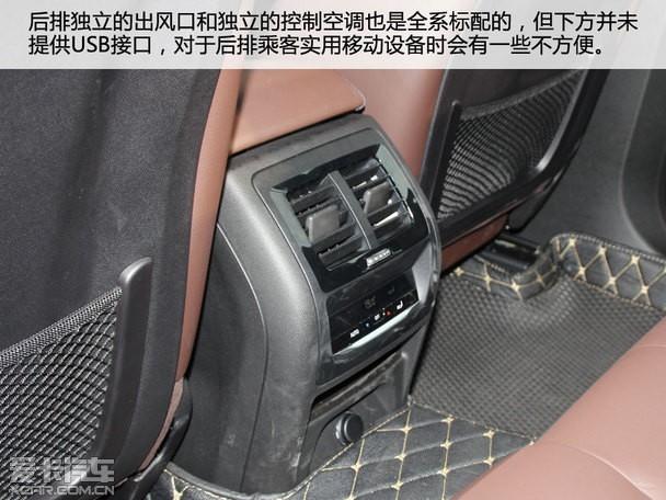 试驾2018款华晨宝马X3