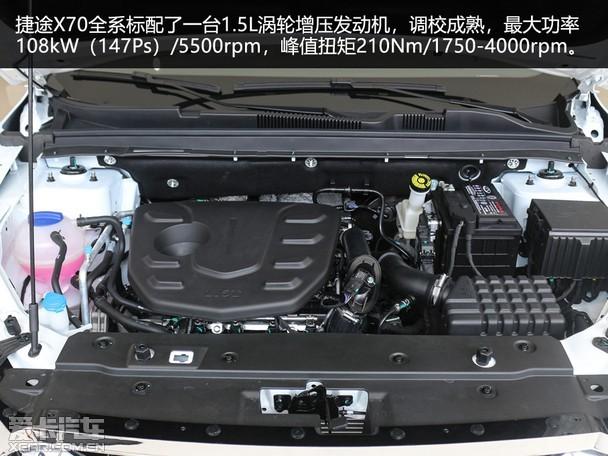 据了解,未来捷途x70还会推出奇瑞品牌最新研发的1.6t发动机.