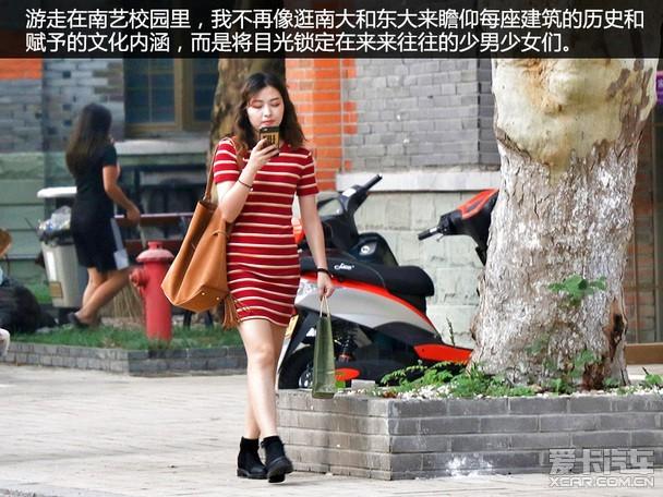 走����9��.���9�c:(_9月开学季 跟着丰田c-hr南京高校走一走