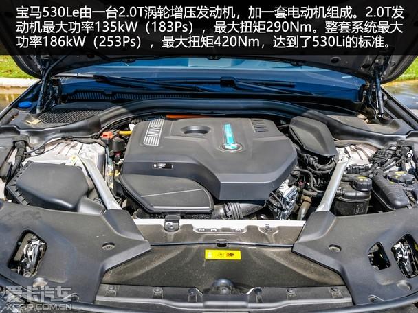 运动魅力不减 试驾宝马5系插电混动版