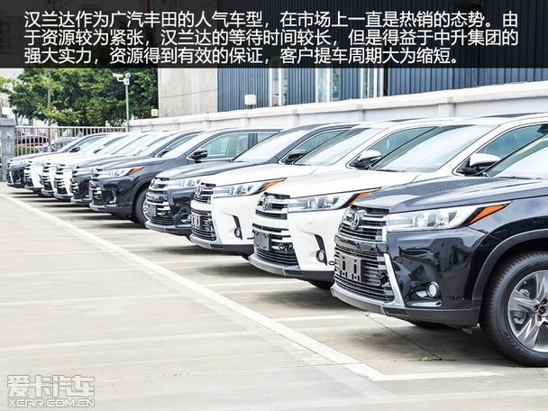 旗舰店的实力 探成都中升广汽丰田4s店