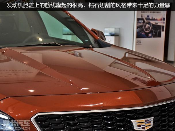 我领导要买的车 实拍凯迪拉克XT4运动版