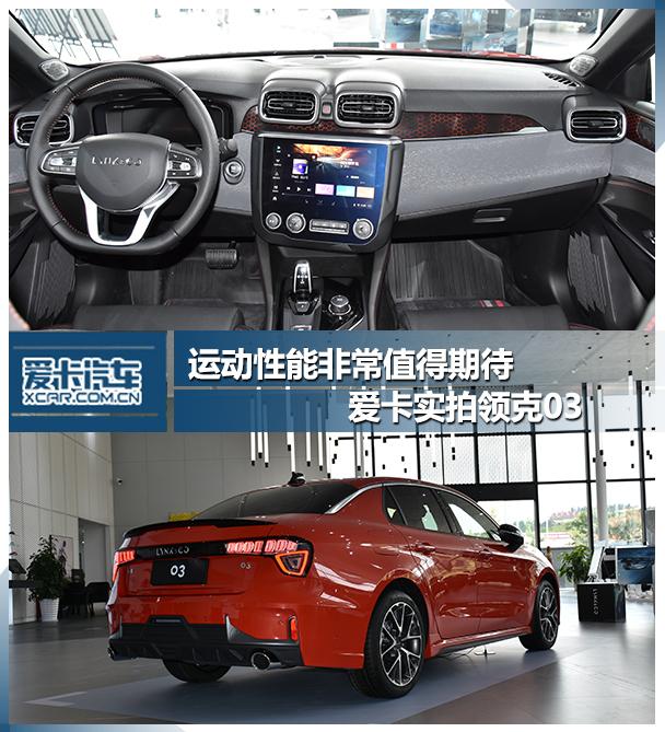 http://kunming.xcar.com.cn/201809/news_2023073_1.html