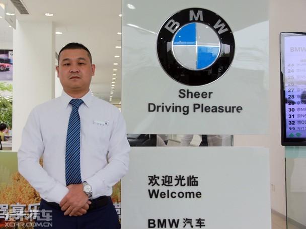 专访燕宝售后总监刘建涛