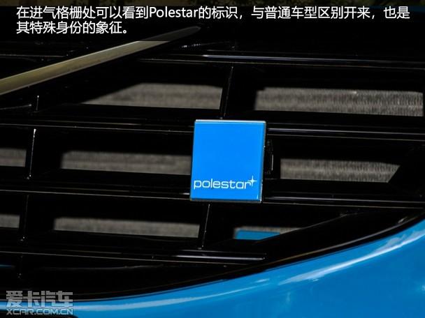沃尔沃V60 Polestar