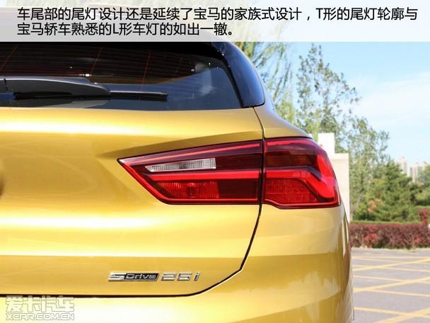创新BMW X2