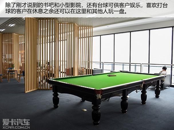 探店深圳中升汇宝宝马