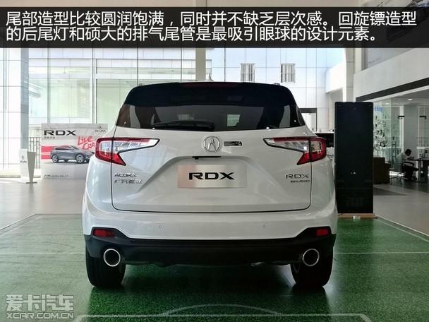 广汽讴歌 RDX