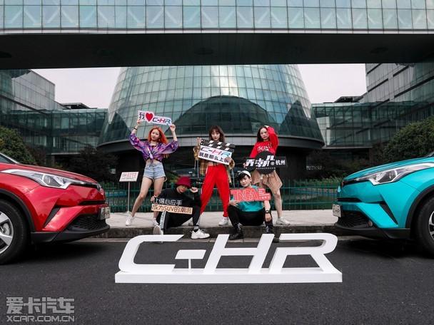 广汽丰田C-HR体验