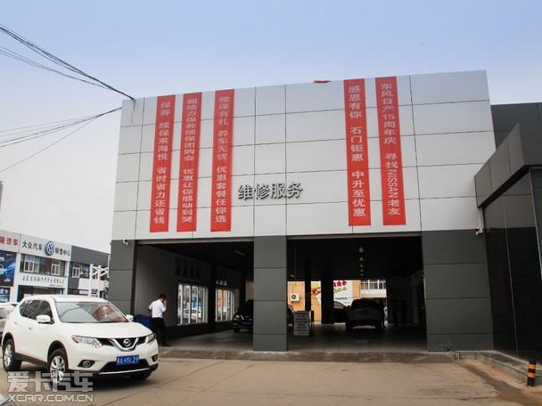 专访中升海悦马小宁