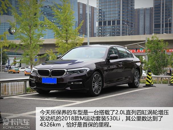 北京燕德宝宝马4S店保养体验