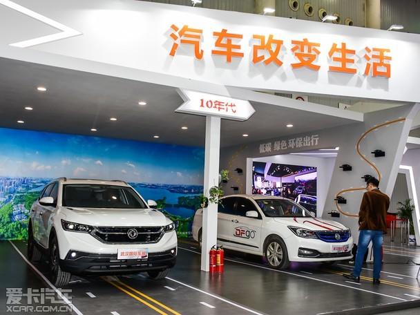 擎动荆楚 驾驭未来 第19届武汉国际车展