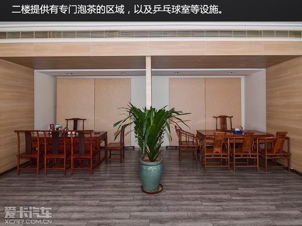 高水准服务团队 爱卡探访大学城丰骏福特