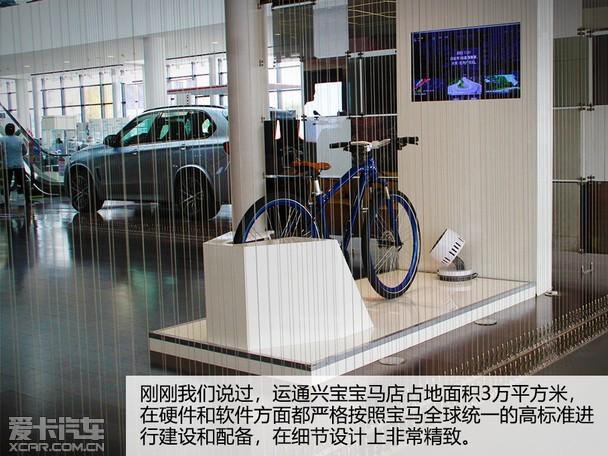 汽车摩托车全面覆盖 探秘运通兴宝宝马店