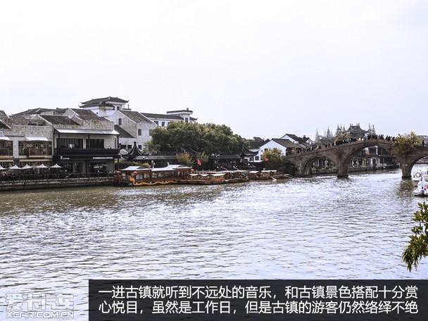 上海朱家角古镇