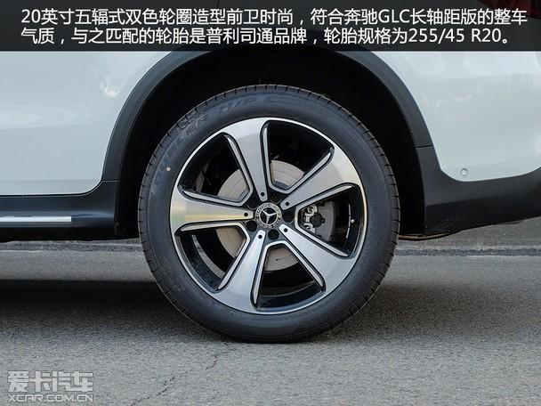 一寸长一寸强 爱卡实拍奔驰GLC 300L