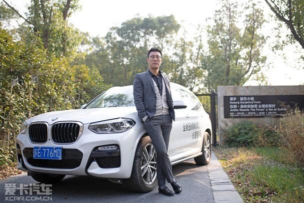 BMW X3车主