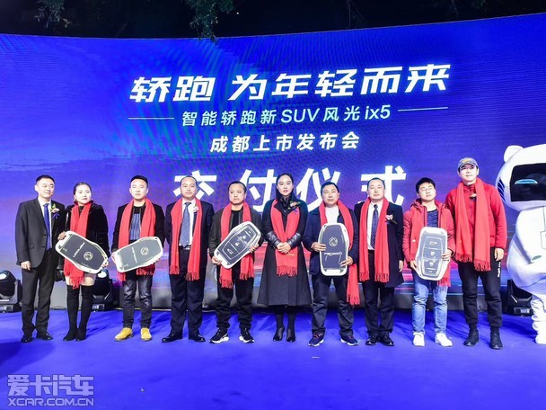 东风风光ix5成都上市 售9.98-14.98万元