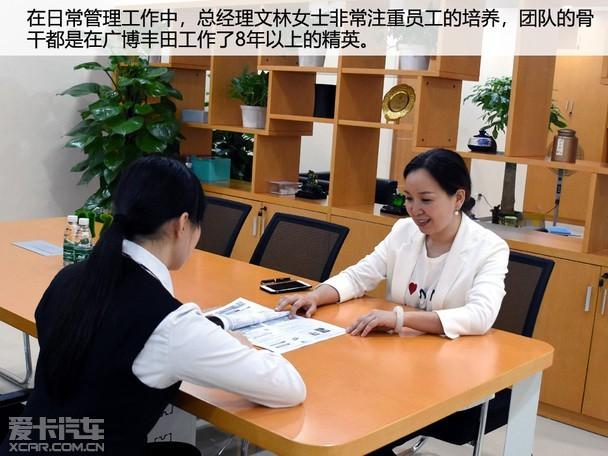 专访广博丰田总经理文林