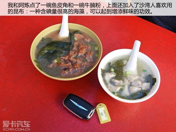 驾车扫荡广州番禺新网红打卡点
