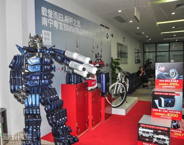 优秀的服务团队 南宁粤宝宝马5S店售后探访