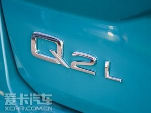 有颜值高配置SUV 爱卡武汉实拍奥迪Q2L