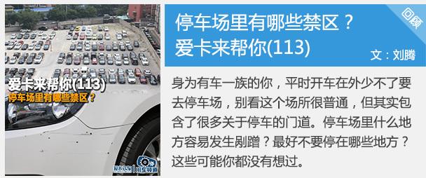 香港一校车致多人死亡 原因竟如此荒谬