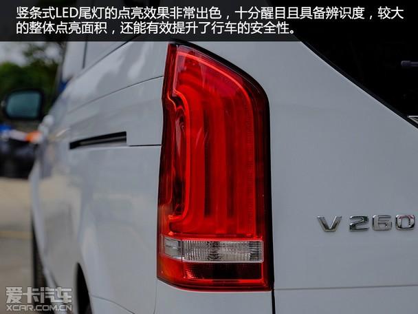 躁动的豪华商务舱 实拍奔驰V级AMG运动版