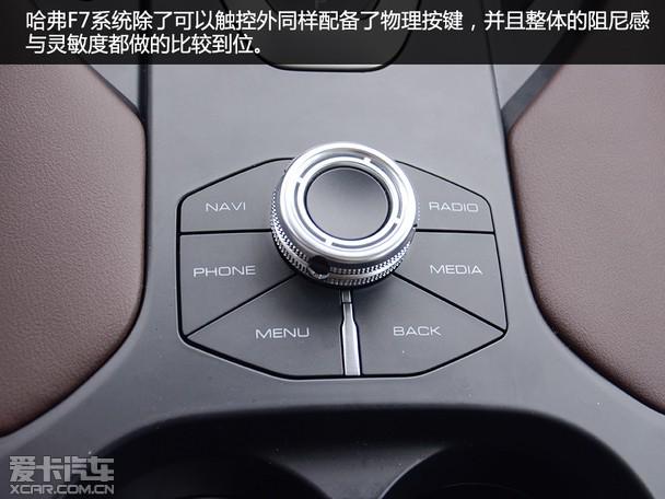 爱卡汽车体验哈弗F7