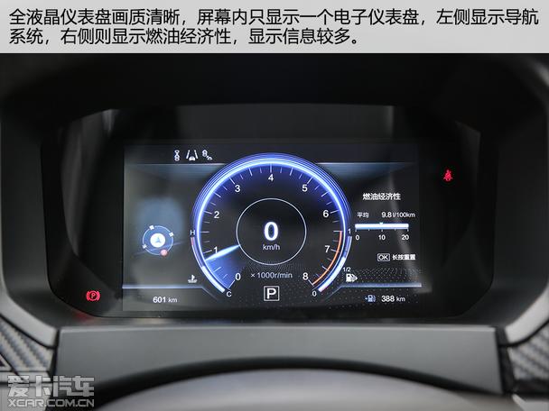 东风启辰强势回归 看T60如何展示自己