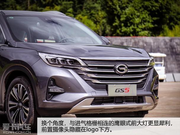 2019款广汽传祺GS5