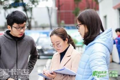 北京现代索纳塔PHEV