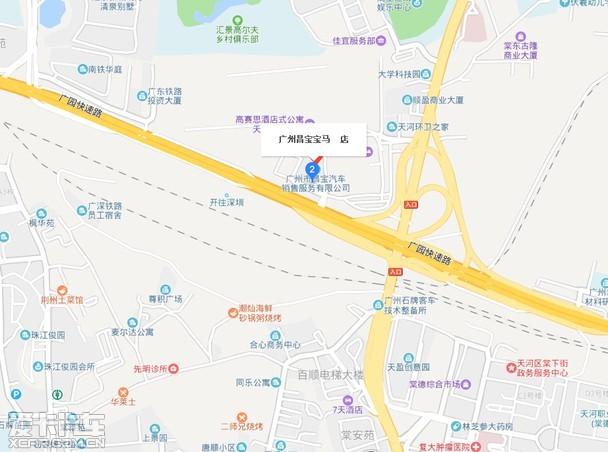 探店广州昌宝宝马4S店