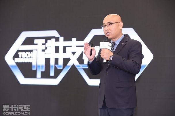 2019东风标致科技驾控体验营激情启程