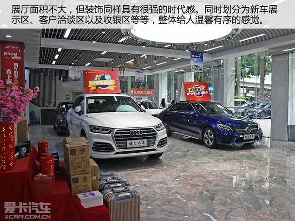 爱卡探店广东万汇名车