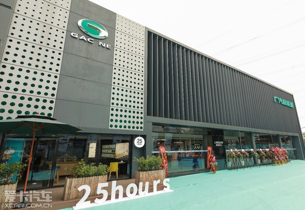 25 hours体验中心开业