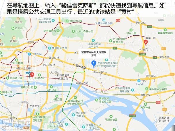 爱卡探店广州骏佳雷克萨斯