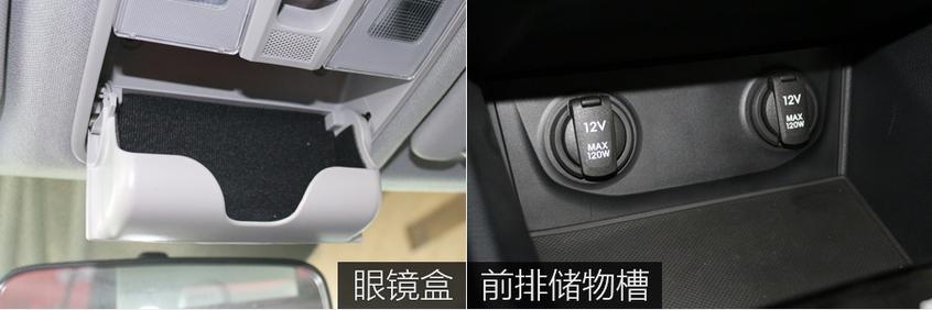 北京现代ix25