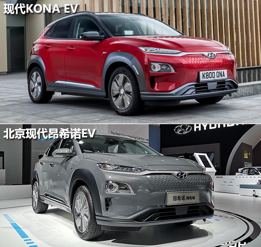 现代KONA EV;北京现代昂希诺EV