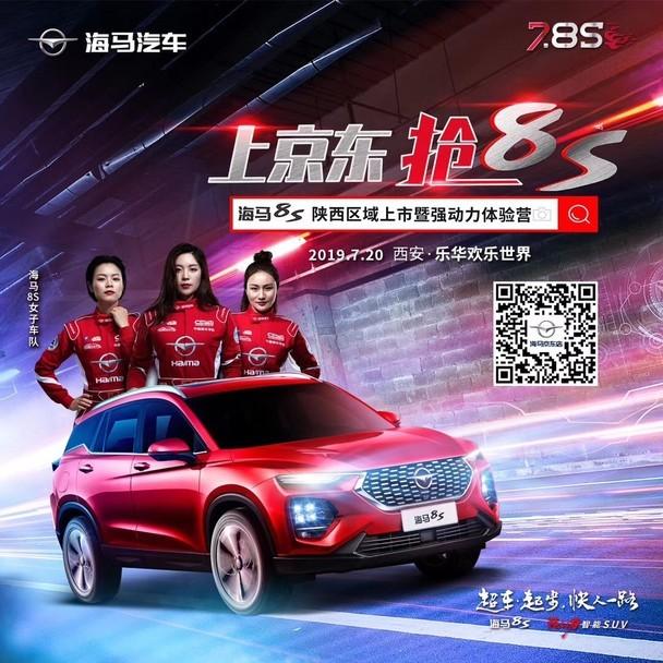 http://www.xqweigou.com/zhengceguanzhu/39815.html