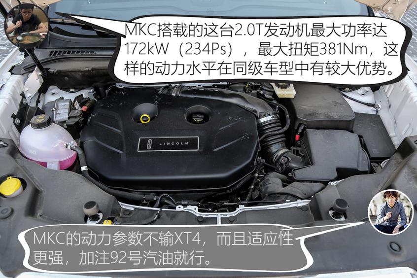 WWW_SETU22_COM_www.xcar.com.cn