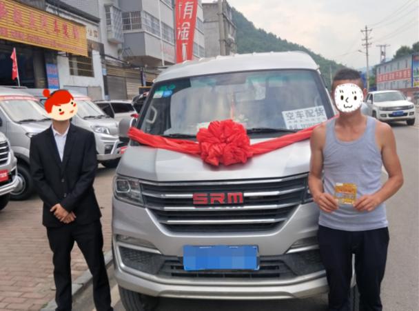 华晨鑫源汽车