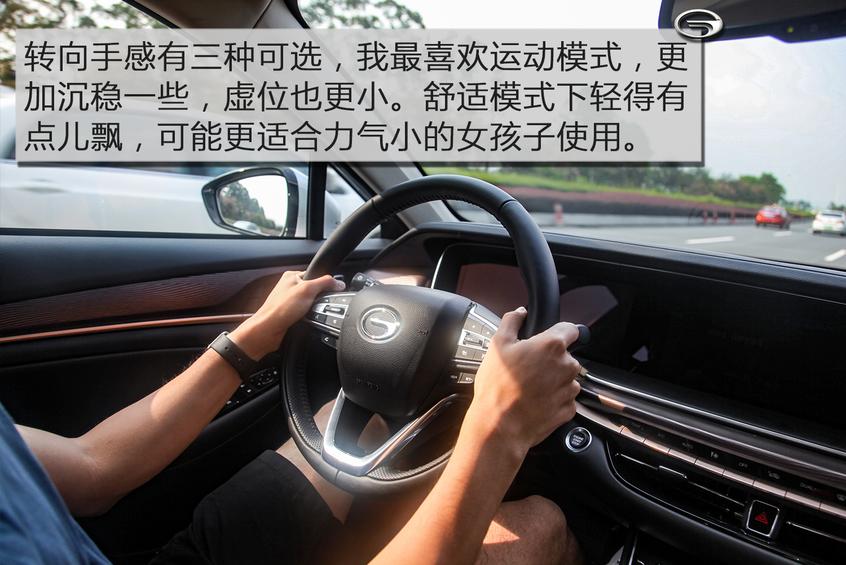 试驾全新一代传祺GA6 能否破局就看它了:动态表现